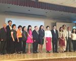 国会众议员孟昭文及驻纽约台北经文处、华侨文教中心官员祝贺台湾会馆29周年。(陈天成/大纪元)