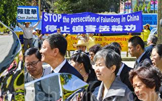 广州市长迫害法轮功劣迹昭彰 外访遭抗议