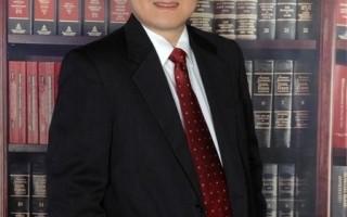 方见尧律师8月27日(周六)免费老人法和资产规划讲座