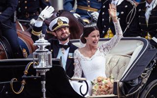 瑞典王子大婚 開銷逾千萬克朗