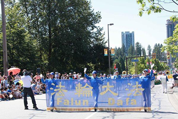 加拿大温哥华游行 华人高喊5字令人震撼