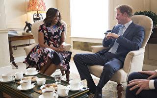 週二,肯辛頓宮宣佈,英國的哈里王子(英國王位第五順位繼承人)「非常高興」的接待了第一夫人蜜雪兒、他們交談大約40分鐘 。( Amanda Lucidon/The White House via Getty Images)