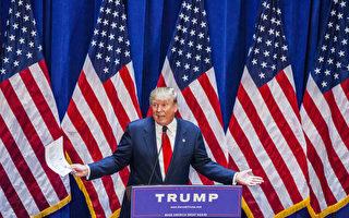 美国地产大亨、亿万富翁兼实境电视明星特朗普(Donald Trump)在周二(6月16日)在纽约其公司总部特朗普大厦举行记者会,正式宣布他将角逐共和党2016年美国总统的提名。(Christopher Gregory/Getty Images)