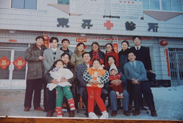 鄭治和親友在鄭維東的東昇診所前(迫害後被迫關閉)(鄭治提供)
