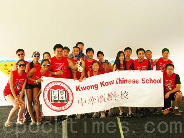 中華廣教學校代表隊得了亞軍。(馮文鸞/大紀元)