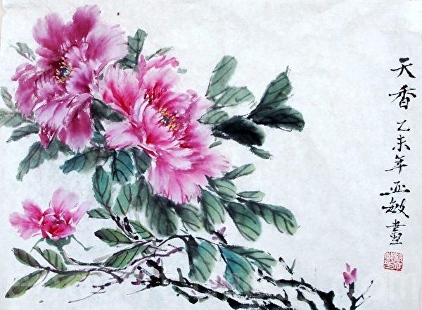 蔡唯敏畫作—天香牡丹圖。(曹鶯飛/大紀元)