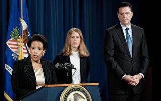 """""""电邮门""""审查报告出炉 FBI高官错误惊人"""