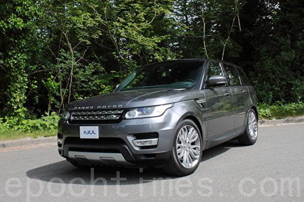 2015 Range Rover Sport。(李奥/大纪元)