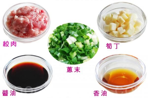 咸馅料的食材:猪绞肉、竹笋丁、葱姜蒜末、酱油、香油。(彩霞/大纪元)