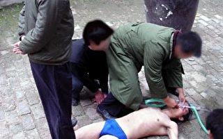 哈尔滨外科医生控告江泽民 曾遭性虐待迫害