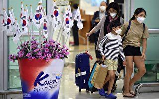 日、韩旅游疫情升高至第二级 旅客须加强防护