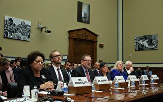 圖為2015年6月16日,美國眾議院監督委員會針對政府雇員大量個人數據遭黑客入侵事件舉辦聽證會。(Mark Wilson/Getty Images)