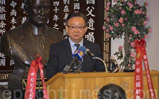 作家、歷史學家辛灝年教授,以「中華民國抗戰方略」為題發表專題演講。(曹景哲/大紀元)
