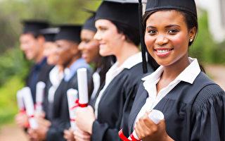 图:美国大学毕业生想去哪工作,房租是一个要好好考量的因素。(fotolia)
