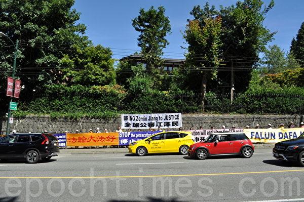 温哥华民众声援中国大陆控告江泽民大潮,呼吁全球公审迫害元凶江泽民。(唐风/大纪元)