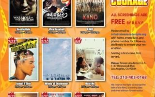 臺灣書院推出「熱血臺灣」系列影片