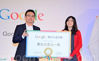 今年为台大政治系应届毕业生的陈玉雯(右)同学表示,Google AdWords证照已经成为数位行销职务必备的证照之一,目前她已经获取华硕数位行销职务。(方惠萱/大纪元)