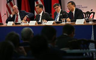 6月23日,美國前財政部長亨利·保爾森,中國國務院副總理汪洋,美國財政部傑克·盧,中國國務委員楊潔篪出席美中戰略與經濟對話論壇的開幕式及討論會。(Alex Wong/Getty Images)
