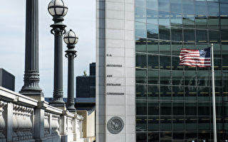 美国EB-5首个诉讼案 两公司收佣金7900万被控