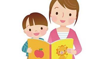 如何教美籍孩子學中文?