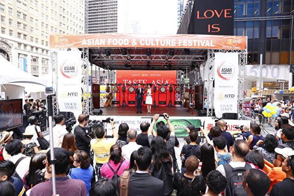 """2015年6月26日中午12点,由新唐人电视台和《大纪元时报》联合主办的北美最大""""亚洲美食节""""在纽约时代广场鸣锣开幕。百老汇大道42街至43街之间的活动现场挤满了观众。(戴兵/大纪元)"""