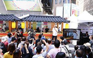 美国名厨泰瑞 ·弗兰奇(Terry French)担任厨艺秀主持人,向观众介绍韩裔厨师Esther Choi。(戴兵/大纪元)