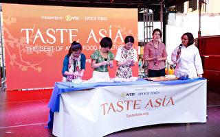 """6月26日,台湾美食作家韦凯琳(右二)在纽约时代广场""""亚洲美食节""""上主持""""包饺子比赛""""。选手Ariel(右三)赢得比赛。(戴兵/大纪元)"""