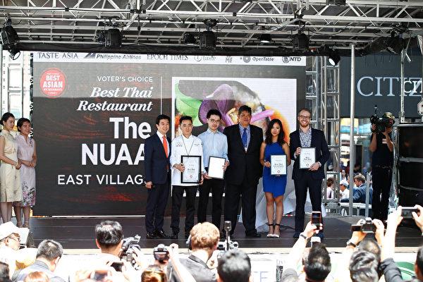 """泰国驻纽约总领事Pornpong Kanittanon先生(右三)亲到现场,为获选""""最佳""""的泰国餐馆颁奖。(戴兵/大纪元)"""