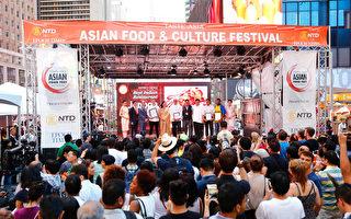 【直播】全世界中国菜厨技大赛暨亚洲美食节