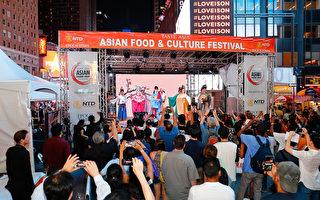 2015厨技大赛暨亚洲美食节。(戴兵/大纪元)