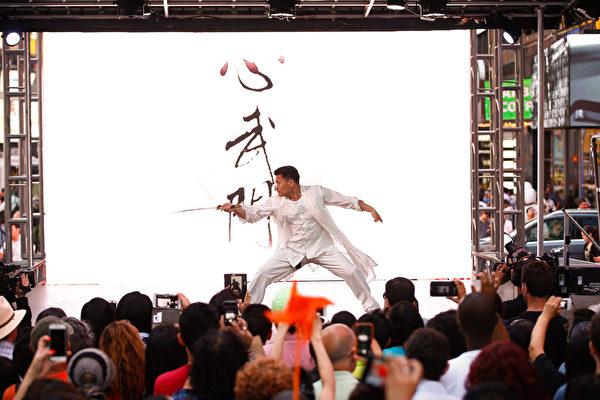 2015廚技大賽暨亞洲美食節上, 中國武術家、心武門總會創辦人楊龍飛為現場觀眾帶來的精彩武術表演。(戴兵/大紀元)