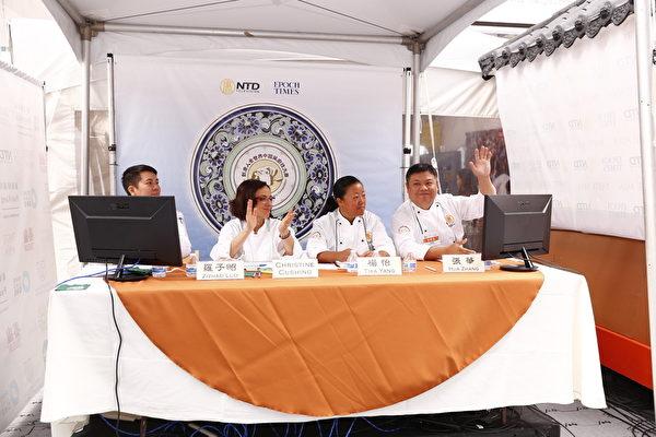 2015年6月27日,第七屆新唐人全世界中國菜廚技大賽決賽正式在紐約時代廣場隆重開場。圖為現場的四位評委。(戴兵/大紀元)