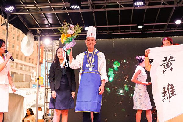 6月27日,来自纽约的黄维荣获第七届新唐人全世界中国菜厨技大赛鲁菜组银奖。(戴兵/大纪元)