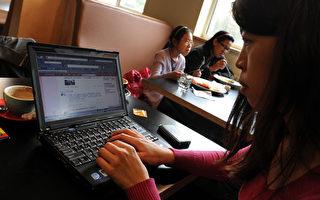 越來越多大陸網民使用「你國」來表達對中共當局的不滿。圖為一名大陸網民。(MARK RALSTON/AFP/Getty Images)