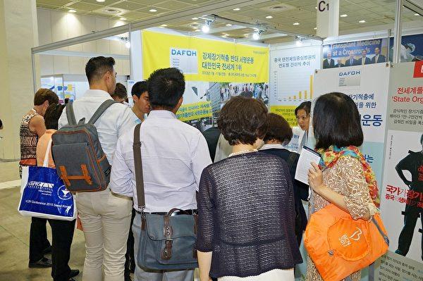 韓國非政府組織「國際臟器倫理協會」(IAEOT)在「2015世界護士大會」設立展位,曝光中共強摘法輪功學員器官牟取暴利的罪行。(明慧網)