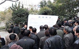貴州人權研討會聲援十萬法輪功學員告江