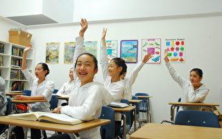 飞天艺校 帮纽约大学女生更贴近梦想