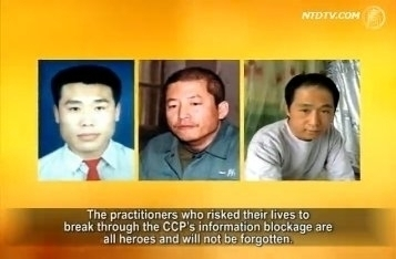 2002年3月5日在吉林省長春市有線電視網絡的八個頻道插播了法輪功真相電視片後,被迫害致死的法輪功學員劉成軍、梁振興、雷明。(網路圖片)