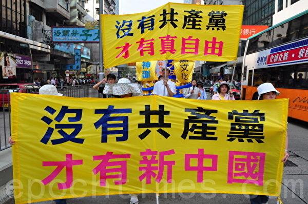 中國民眾通過閱讀《九評共產黨》,開始認清中共惡黨才是中華民族一切災難和苦難的根源。沒有共產黨,才有新中國。(大紀元)