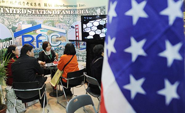 中国人美国购房出手阔绰。图为北京一家销售美国加州房屋的地产公司。(Mark RALSTON/AFP)