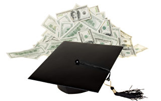 1年學雜費近5萬美元 全美最貴的10所大學