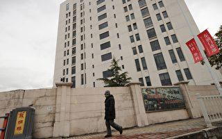 從一棟12層的中國上海大樓,61398部隊的士兵們使用網絡戰技術來盜竊美國公司的機密。與此同時,來自於中國大陸的間諜在竭盡全力地盜竊美國企業的關鍵信息。(AFP)