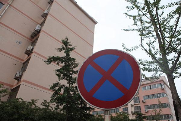5大信號加任志強講話 中國樓市將劇變
