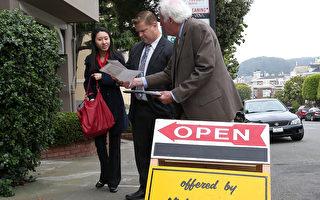 中国人成美国房产最大海外买家 美媒解析