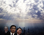 近期,习近平当局针对江泽民老巢上海有一系列动作。图为江泽民父子(左、右),上海书记韩正(中)。(大纪元合成图)