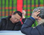 中国股市已成全球关注的热点,仅仅不到一个月沪综指连续下跌达近30%。(Getty Image)
