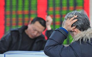 中國股市已成全球關注的熱點,僅僅不到一個月滬綜指連續下跌達近30%。(Getty Image)