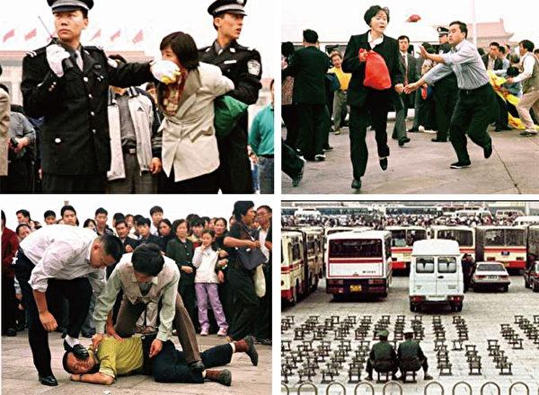 """1999年7月中共镇压法轮功后,成千上万无处申诉的法轮功修炼者前仆后继地来到了天安门广场,只为了说一声""""法轮大法好"""",却遭到中共警察的殴打抓捕。(明慧网)"""