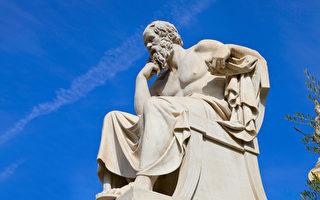 【文史】苏格拉底:一个关于智慧的故事
