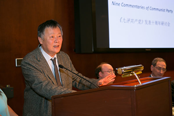 魏京生表示,中共迫害法輪功摧毀了整個中國社會的道德基礎;不僅僅是江澤民個人應該得到清算,整個共產體制都必須得到清算,直至中共垮臺。(李莎/大紀元)